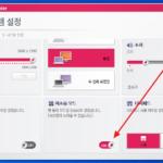 LG 노트북 팬 소음 줄이는 방법